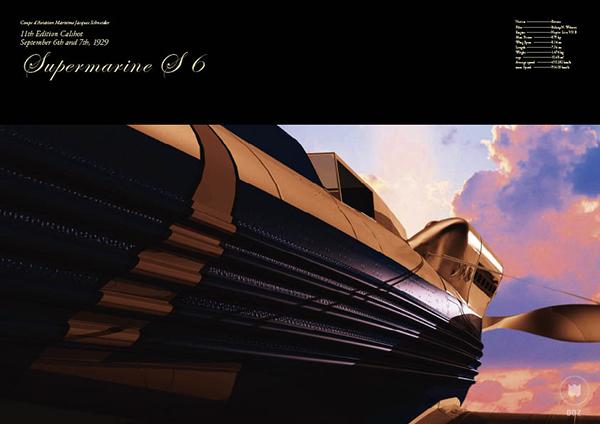 supermarine_s6_5